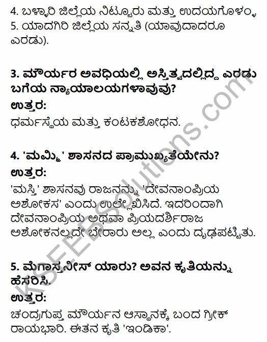 2nd PUC History Question Bank Chapter 4 Ancient Period in Kannada 38