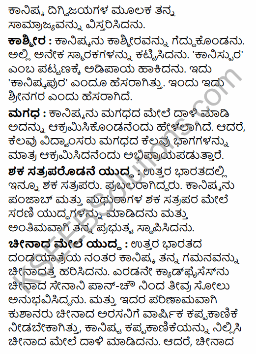 2nd PUC History Question Bank Chapter 4 Ancient Period in Kannada 62