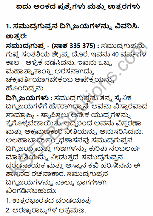 2nd PUC History Question Bank Chapter 4 Ancient Period in Kannada 76