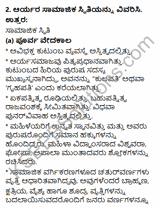 2nd PUC History Question Bank Chapter 4 Ancient Period in Kannada 8