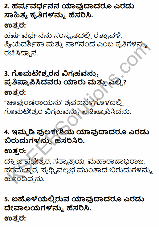 2nd PUC History Question Bank Chapter 4 Ancient Period in Kannada 99