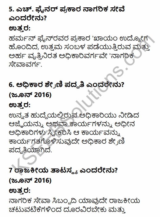 2nd PUC Political Science Question Bank Chapter 3 Administrative Machinery in India in Kannada 13