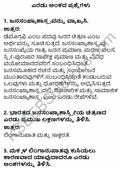 2nd PUC Sociology Question Bank Chapter 1 Making of Indian Society and Demography in Kannada 11