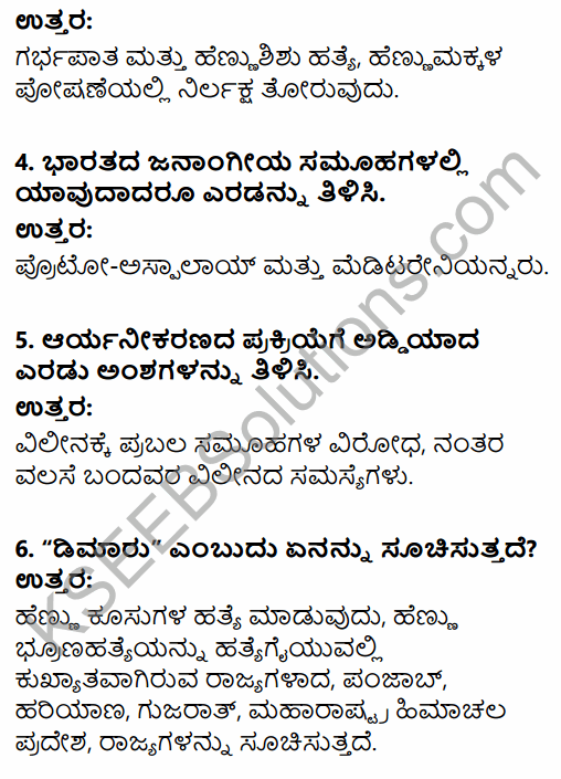 2nd PUC Sociology Question Bank Chapter 1 Making of Indian Society and Demography in Kannada 12