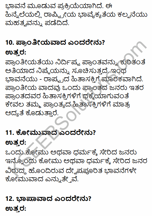 2nd PUC Sociology Question Bank Chapter 1 Making of Indian Society and Demography in Kannada 14