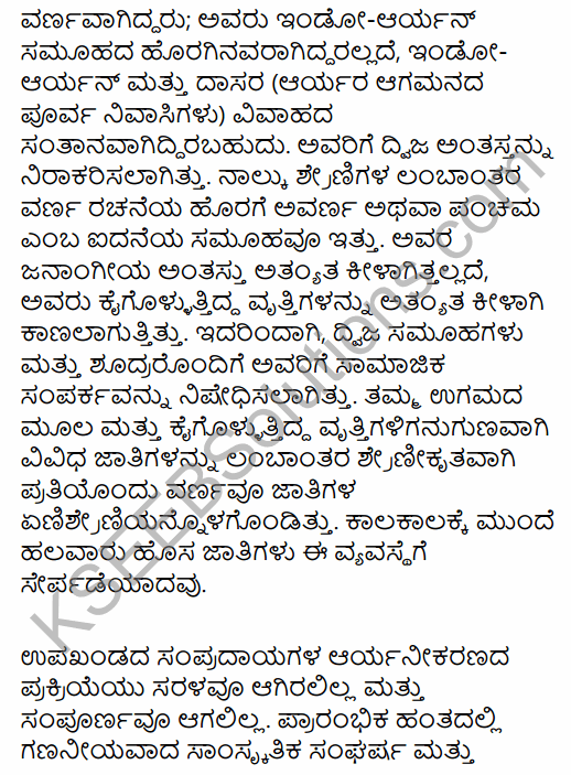2nd PUC Sociology Question Bank Chapter 1 Making of Indian Society and Demography in Kannada 23