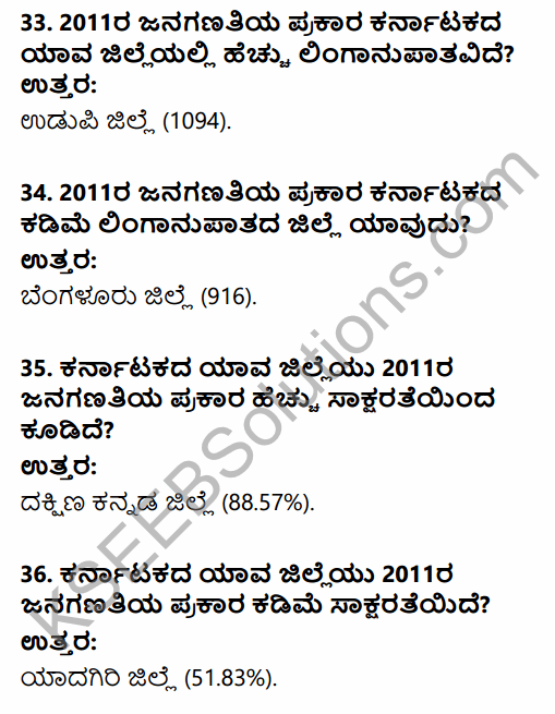 2nd PUC Sociology Question Bank Chapter 1 Making of Indian Society and Demography in Kannada 9