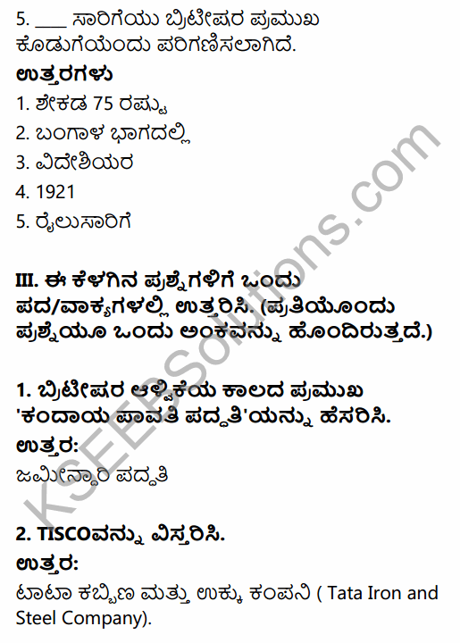 1st PUC Economics Question Bank Chapter 1 Indian Economy on the Eve of Independence in Kannada 4