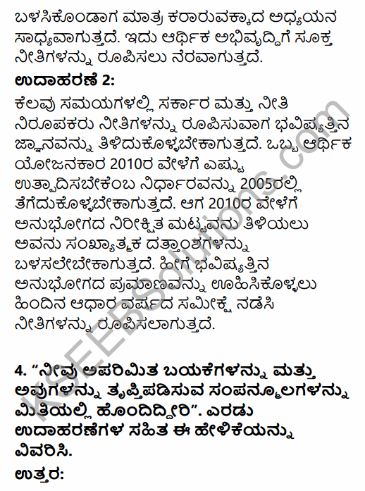 1st PUC Economics Question Bank Chapter 1 Introduction in Kannada 4