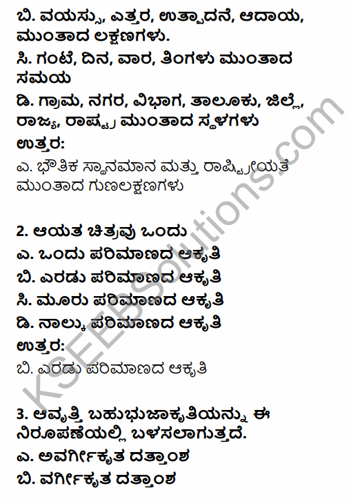 1st PUC Economics Question Bank Chapter 4 Presentation of Data in Kannada 10