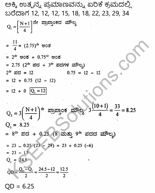 1st PUC Economics Question Bank Chapter 6 Measures of Dispersion in Kannada 29