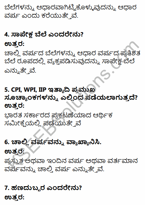 1st PUC Economics Question Bank Chapter 8 Index Numbers in Kannada 22