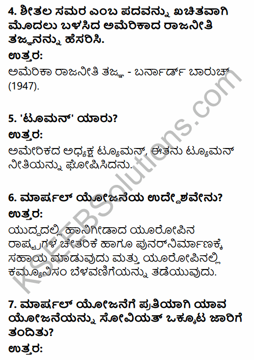 1st PUC History Question Bank Chapter 11 Contemporary World in Kannada 2