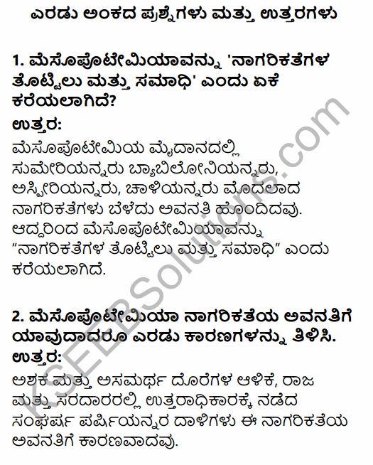 1st PUC History Question Bank Chapter 3 History of Ancient Civilization in Kannada 36