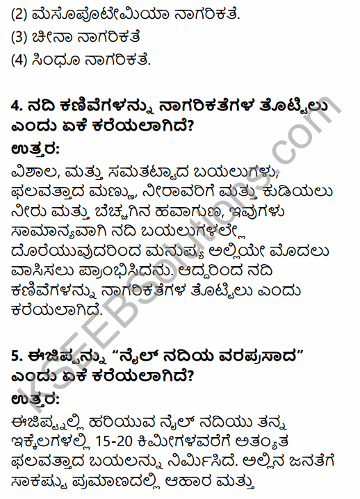 1st PUC History Question Bank Chapter 3 History of Ancient Civilization in Kannada 7