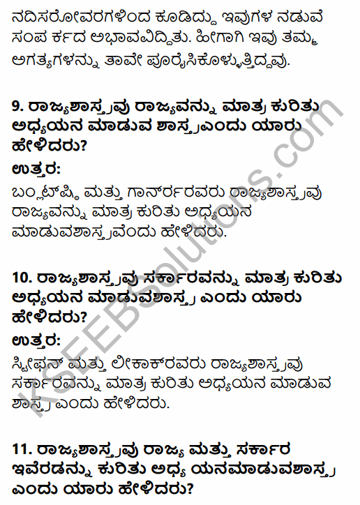 1st PUC Political Science Question Bank Chapter 1 Political Science as a Discipline in Kannada 8