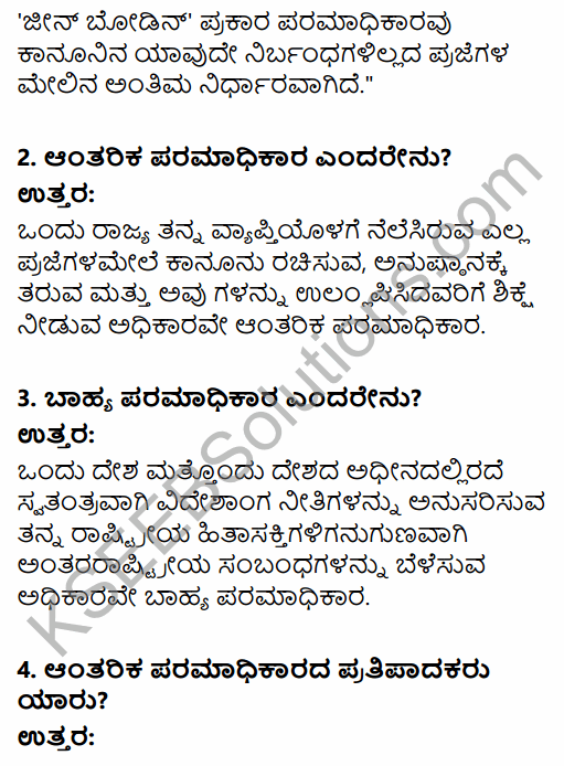 1st PUC Political Science Question Bank Chapter 3 Basic Political Concepts in Kannada 4