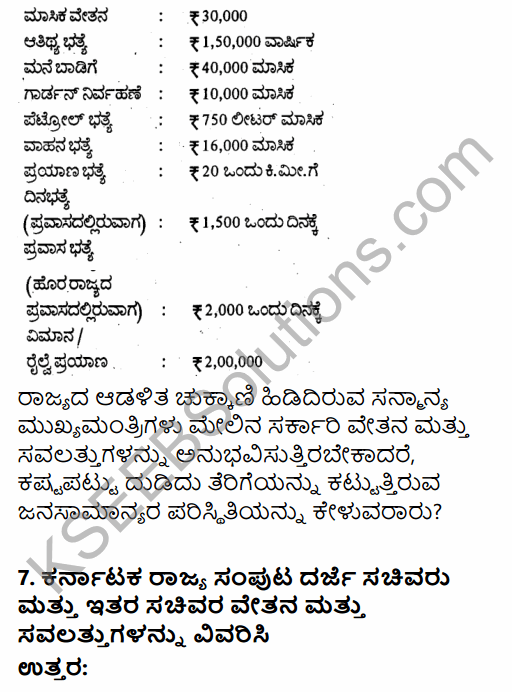 1st PUC Political Science Question Bank Chapter 7 Executive in Kannada 29