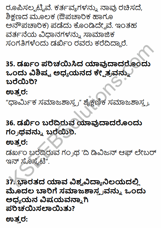 1st PUC Sociology Question Bank Chapter 1 Nature of Sociology in Kannada 11
