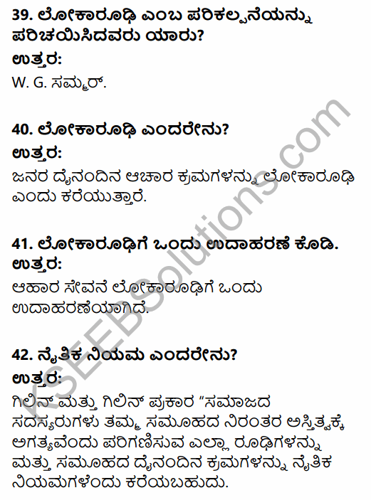 1st PUC Sociology Question Bank Chapter 2 Basic Concepts in Kannada 11