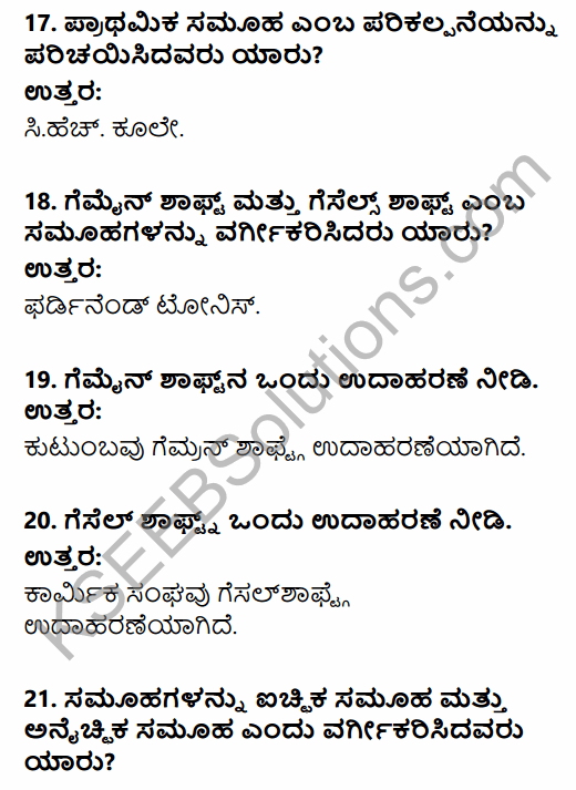 1st PUC Sociology Question Bank Chapter 2 Basic Concepts in Kannada 5