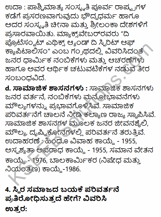 1st PUC Sociology Question Bank Chapter 6 Social Change in Kannada 11