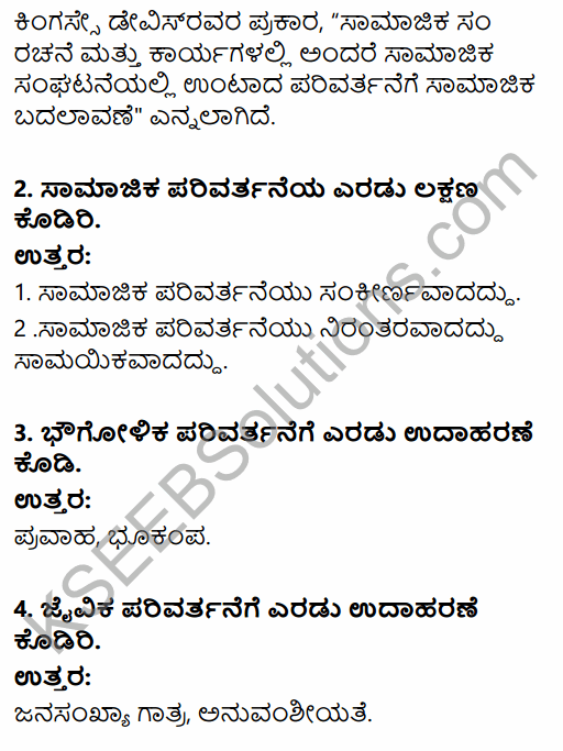 1st PUC Sociology Question Bank Chapter 6 Social Change in Kannada 4
