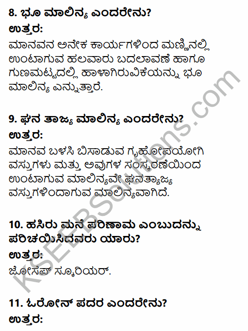 1st PUC Sociology Question Bank Chapter 8 Environment and Society in Kannada 3