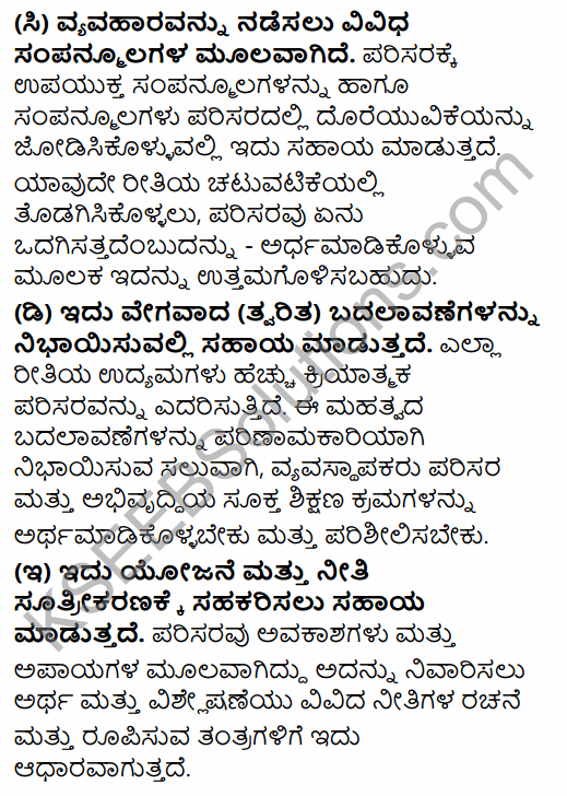 2nd PUC Business Studies Model Question Paper 1 with Answers in Kannada 13