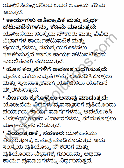 2nd PUC Business Studies Model Question Paper 1 with Answers in Kannada 15