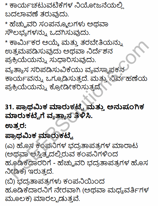 2nd PUC Business Studies Model Question Paper 1 with Answers in Kannada 18