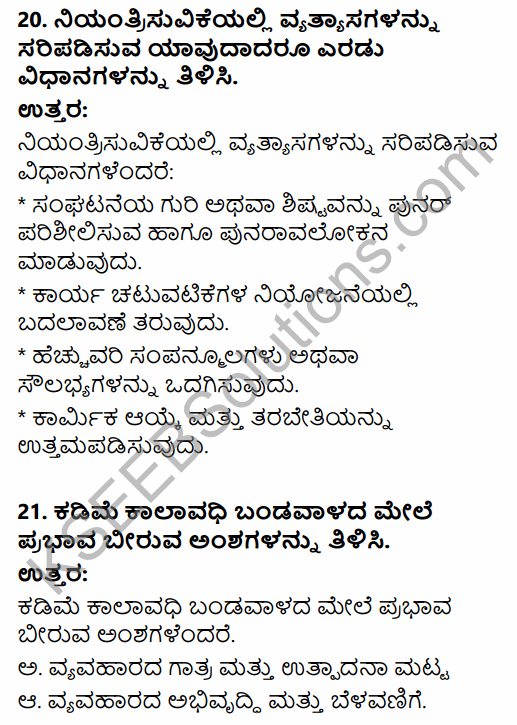 2nd PUC Business Studies Model Question Paper 2 with Answers in Kannada 9