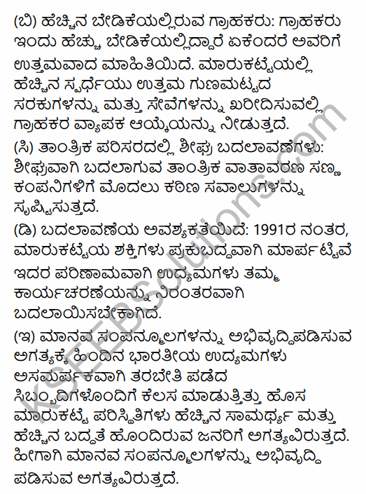 2nd PUC Business Studies Model Question Paper 3 with Answers in Kannada 14