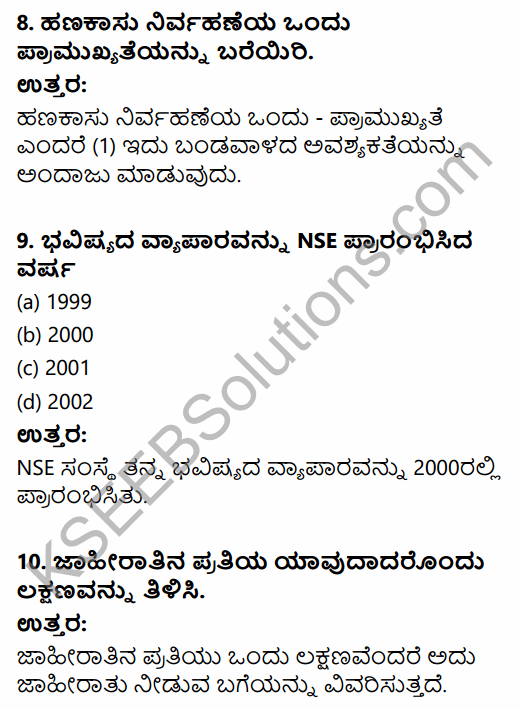 2nd PUC Business Studies Model Question Paper 3 with Answers in Kannada 4