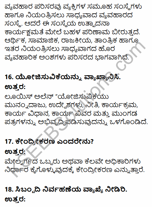 2nd PUC Business Studies Model Question Paper 3 with Answers in Kannada 7