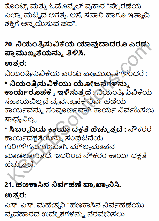 2nd PUC Business Studies Model Question Paper 4 with Answers in Kannada 8