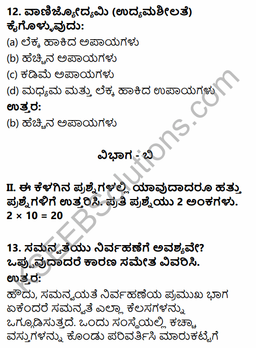 2nd PUC Business Studies Model Question Paper 5 with Answers in Kannada 5
