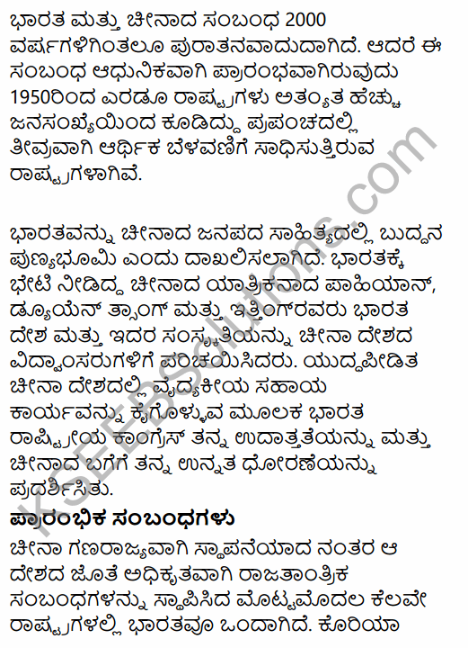 2nd PUC Political Science Model Question Paper 1 with Answers in Kannada 30