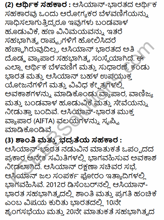 2nd PUC Political Science Model Question Paper 1 with Answers in Kannada 46