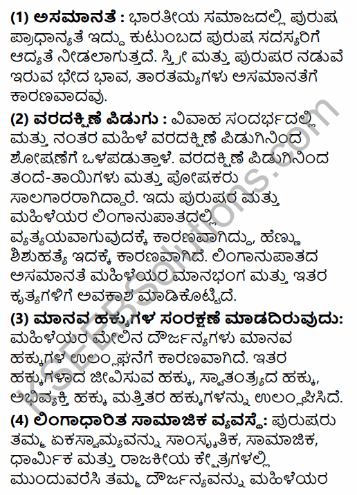 2nd PUC Political Science Model Question Paper 2 with Answers in Kannada 17