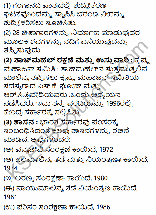 2nd PUC Political Science Model Question Paper 3 with Answers in Kannada 24