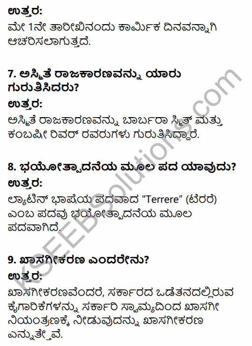 2nd PUC Political Science Previous Year Question Paper June 2016 in Kannada 3