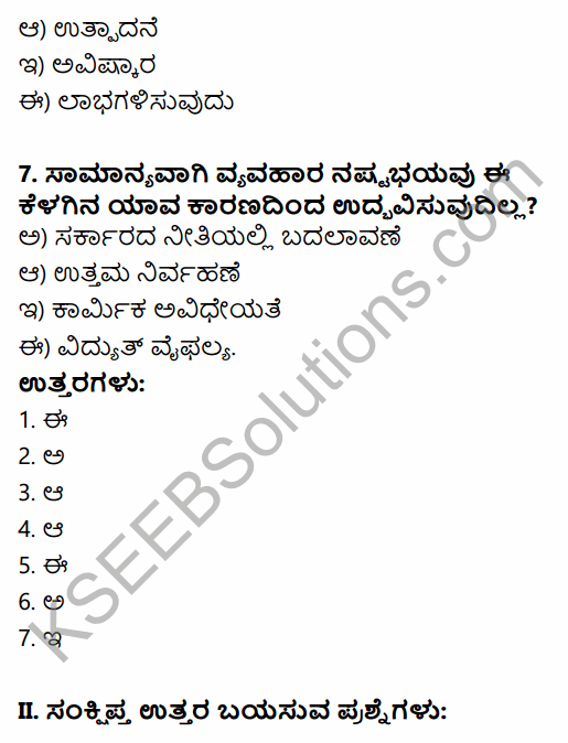 1st PUC Business Studies Question Bank Chapter 1 Nature and Purpose of Business in Kannada 3