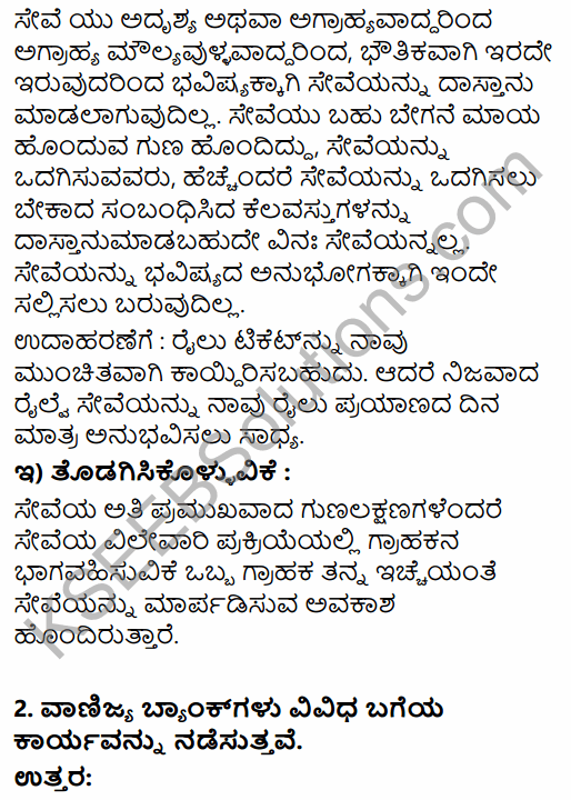 1st PUC Business Studies Question Bank Chapter 4 Business Services in Kannada 18