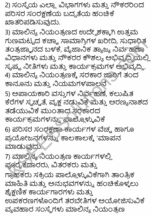 1st PUC Business Studies Question Bank Chapter 6 Social Responsibilities of Business and Business Ethics in Kannada 34