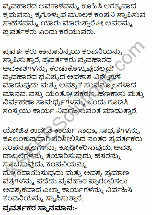 1st PUC Business Studies Question Bank Chapter 7 Nature of a Company in Kannada 13