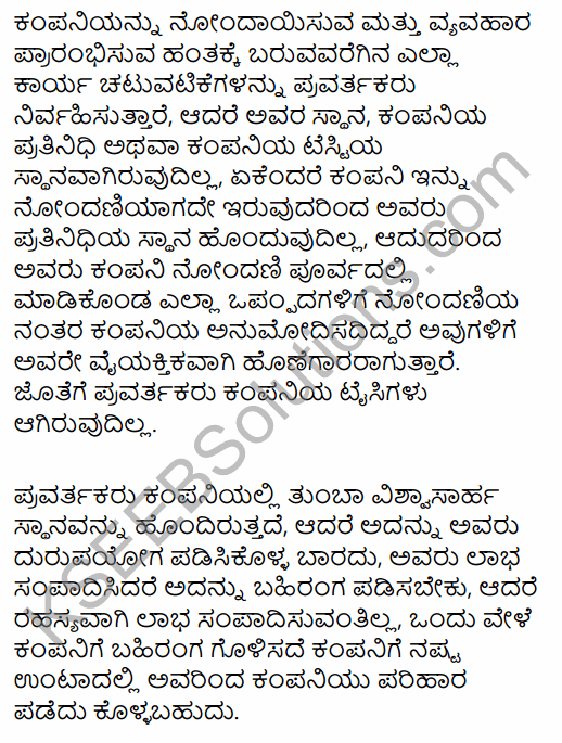 1st PUC Business Studies Question Bank Chapter 7 Nature of a Company in Kannada 14