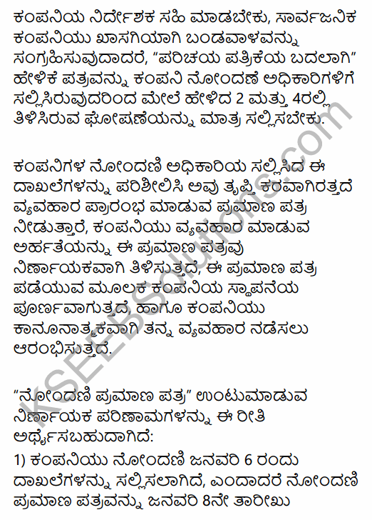 1st PUC Business Studies Question Bank Chapter 7 Nature of a Company in Kannada 24