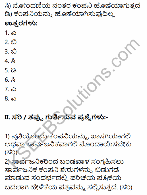 1st PUC Business Studies Question Bank Chapter 7 Nature of a Company in Kannada 4