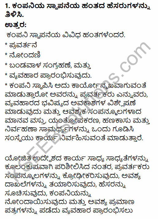 1st PUC Business Studies Question Bank Chapter 7 Nature of a Company in Kannada 6